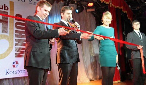 Открытие клуба Ля-минор в отеле Korston в Москве