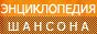 russhanson.org